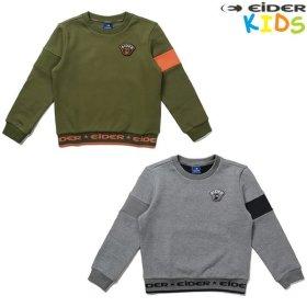 (대구신세계)[아이더]DMW19C01 디펜더 등산 여행 캠핑 야외활동 벌초 햇 모자