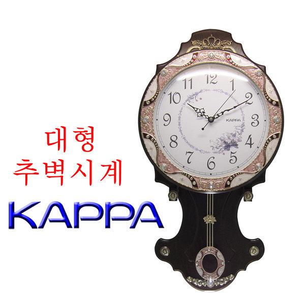 카파 P56 추벽시계 벽시계 흔들이시계 선물 추시계 상품이미지