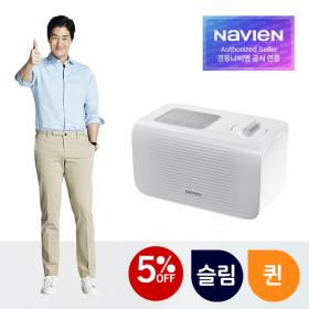 경동나비엔 온수매트 EQM561-QS 퀸/슬림형 2022년형