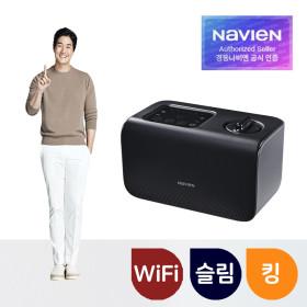 경동나비엔 온수매트 EQM582-KS 킹/슬림형 2022년형