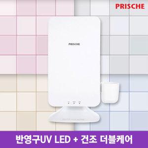[프리쉐]UV LED 칫솔살균기 PA-TS1000_화이트 PI히터+스텐레스