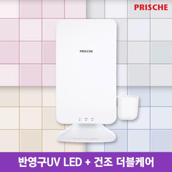 UV LED 칫솔살균기 PA-TS1000 화이트 PI히터+스텐레스 상품이미지
