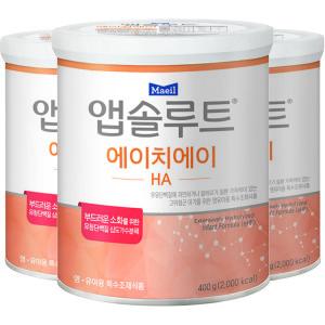 앱솔루트 HA분유 (400gx3캔) 매일분유