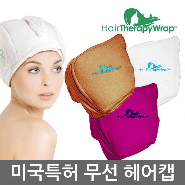 헤어테라피랩/전기모자/전기 헤어캡/유니온/헤어팩 상품이미지
