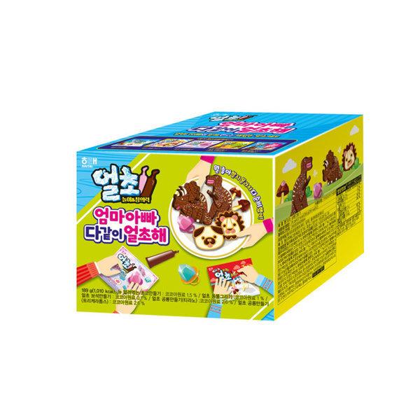 엄마아빠 다같이 얼초해 /얼초/초콜렛만들기 상품이미지