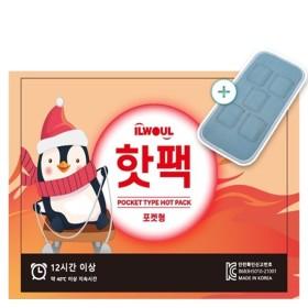 일월 국내생산 따끈 핫팩(100매)+핫팩매트 본사직영몰