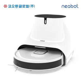 니봇 로봇청소기 NeaBot Q11 스마트 클린스테이션