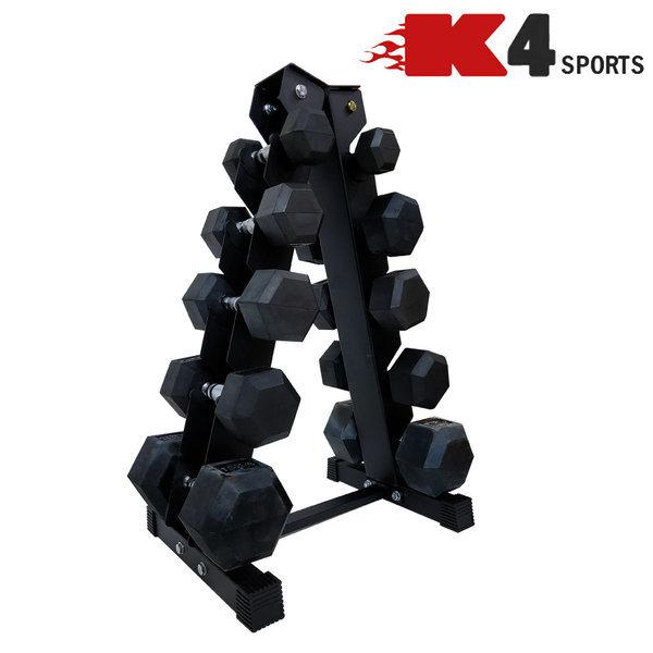 K4스포츠 K4-204 덤벨보관 5단 덤벨랙 진열대 거치대 상품이미지