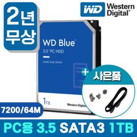 WD PC용 하드디스크 BLUE SATA3 3.5 HDD WD10EZEX 1TB