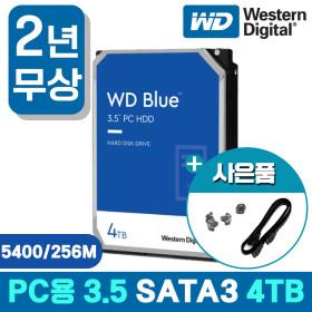 WD PC용 하드디스크 BLUE SATA3 3.5 HDD WD40EZAZ 4TB