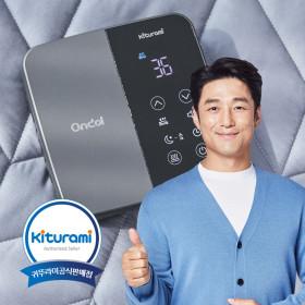 귀뚜라미 카본 탄소매트 전기온열매트 퀸 KDM-832