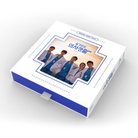 [Hospital Playlist 2] OST (2 CDs)