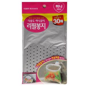하니걸이 전용 리필봉지 30매 / 싱크대 음식물 봉지