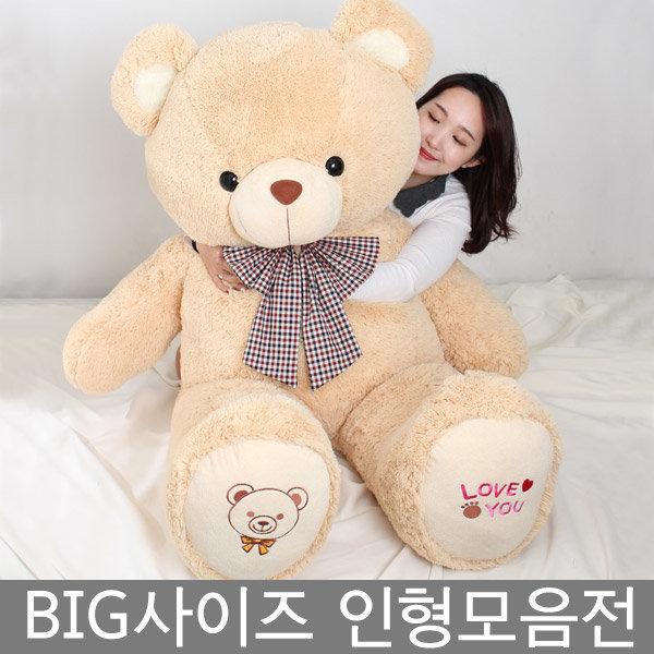 100종 인기 대형큰곰인형/캐릭터/쿠션인형/선물포장 상품이미지