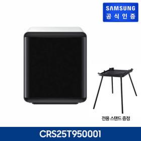 삼성 비스포크 큐브 냉장고 CRS25T950001/08/PS/07 +
