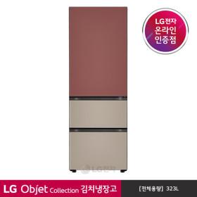 (LG)(공식판매점)LG 디오스 김치냉장고 스탠드형 오브제컬렉션 Z331GRC151(323L)
