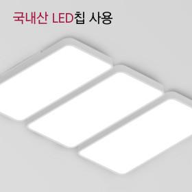 LED 천장등 에코 LED 6등 직부 150W 국내산
