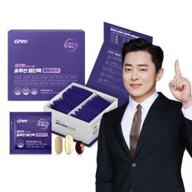 올인원 솔루션 헬스팩 멀티팩 종합비타민 1박스