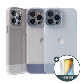 Elago/Pro/Promax/Cell Phone Case