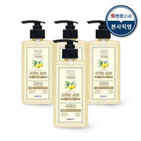 코디앳홈 구연산 주방세제 레몬향 500ml 4개