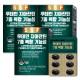 루테인 지아잔틴 7종 복합기능성 아연 셀렌 180캡슐