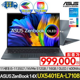 ASUS 젠북14 UX5401EA-L7108 OLED노트북 숫자패드/팬톤