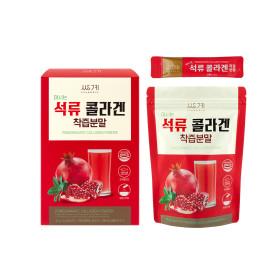 마시는 석류 콜라겐 착즙분말 30스틱 사은품증정