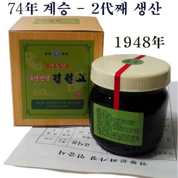 70년 전통 금산 경원고(600g)/정옥고/2代째-1948年 상품이미지