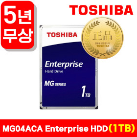 도시바 기업용 Enterprise HDD SATA3 3.5 1TB 하드