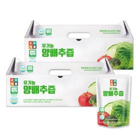 유기농 양배추즙 양배추브로콜리진액 2박스(총 50포)