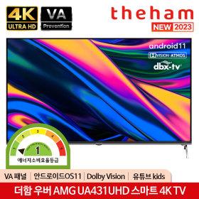 AMG UA431UHD 108cm UHD 안드로이드 스마트 TV