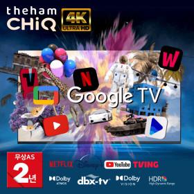 더함 안드로이드 스마트 LED TV UA431UHD 2022년형