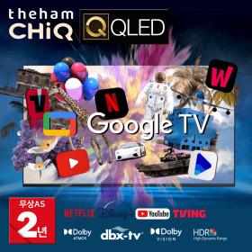 더함 안드로이드 스마트 QLED TV UA501QLED 2022년형
