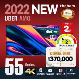 더함 안드로이드 스마트 TV UA551UHD 2022년형