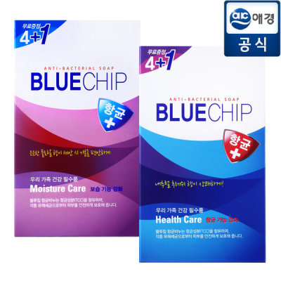 블루칩 비누(모이스춰/헬스케어)(100g 5입)X2개(10입) 상품이미지