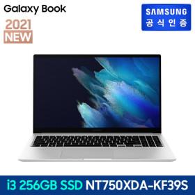 삼성 갤럭시북 (NT750XDA-KF39S)