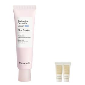 Ceramide/Intense/Cream/60ml