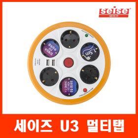 세이즈 U5 6구 1.5M 원형 스마트멀티탭 USB형 콘센트