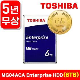 도시바 기업용 Enterprise HDD SATA3 3.5 6TB 하드