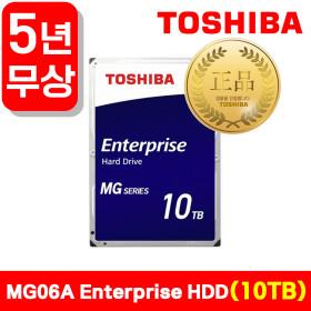 도시바 기업용 Enterprise HDD SATA3 3.5 10TB 하드