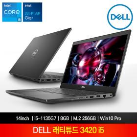 래티튜드 3420 14인치FHD i5-1135G7 8G 256G 윈10 Pro