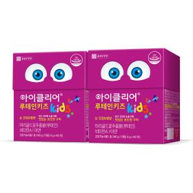 아이클리어 루테인 키즈 구미젤리 1박스(1개월분)