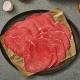 (누리푸드)청정우 홍두깨살 육전구이용 250gX3팩