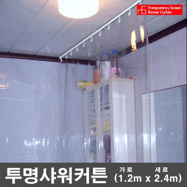 욕실 샤워커튼 커텐 용품 부스 화장실 방풍비닐커튼 상품이미지