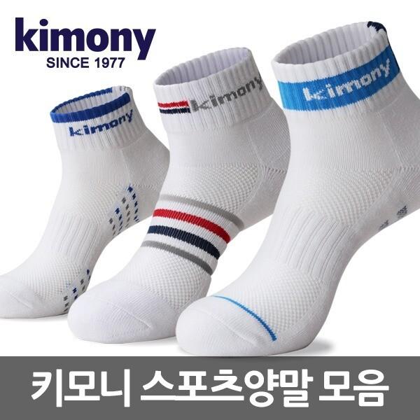 본사직영 키모니 최고급 스포츠양말 상품이미지