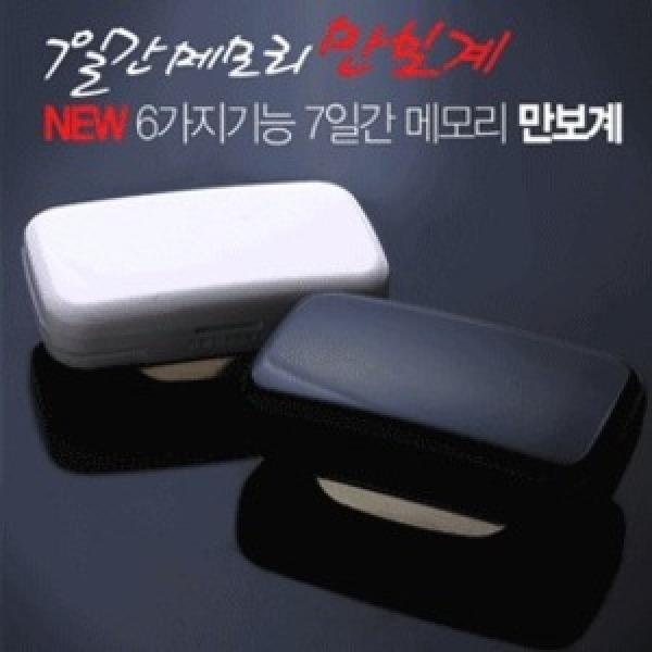 국산 만보계 만보기 DMC-07/08/09 상품이미지