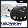 코비 MP3 CD플레이어 MP-CD527 튐방지 슬림한 디자인