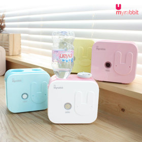 Clean rabbit humidifier+pet bottle giveaway/ made in Korea mini humidifier