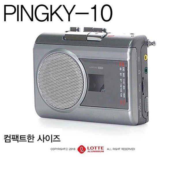 롯데 휴대용카세트 핑키-10 테이프 라디오 워크맨녹음 상품이미지