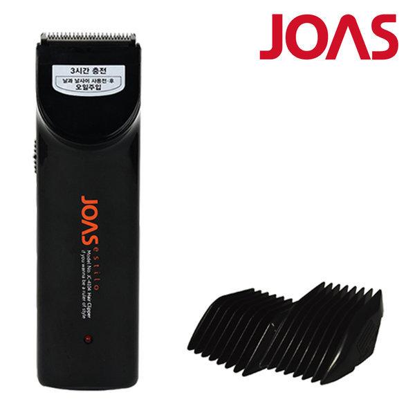 조아스 바리깡 남자 이발기 유아 겸용 에칭날 JC-4104 상품이미지
